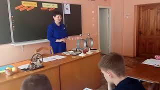 Урок физики в 8 классе Свентецкая Г.Д.
