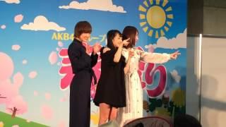 2017年3月12日に行われたAKB48春祭りのフォトセッションです。メンバー...