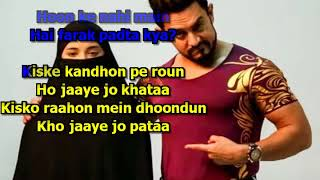 Main Kaun Hoon | Secret Superstar | Karaoke