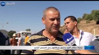 بجاية: سكان أقبو يحتجون و يطالبون بحل المجلس البلدي