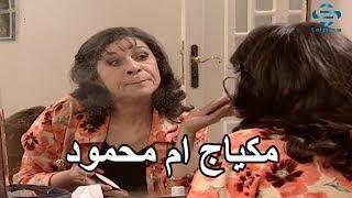 ام محمود بدها تطبق جميل وتتزوجو ـ شوفو شو عملت بحالها هي جنت عالآخر ـ ألو جميل ألو هناء