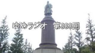 第二次長州征伐 大村益次郎の用兵.