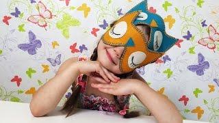 Дети шьют не хуже взрослых Шьем маску для сна СОВА Children Sew Better Than Adults