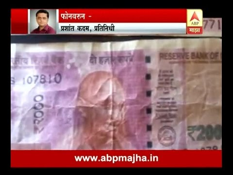 Delhi: trader given colour xerox of 2000 rupee note abp report