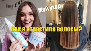 ОТРАСТИЛА ВОЛОСЫ ЗА МЕСЯЦ Как быстро отрастить волосы ПРОВЕРЕННЫЙ СПОСОБ
