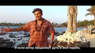 (русские субтитры) MOANA How Far I'll Go BRADA COVER