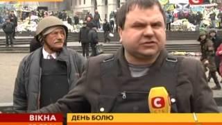 Хронологія бойового ранку: хто порушив перемир'я - Вікна-новини - 20.02.2014