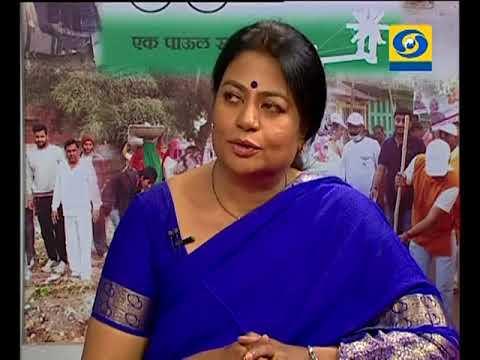 Vartapatra Swacheta Aabhiyan - 09 November 2017 - वार्तापत्र स्वच्छता अभियान