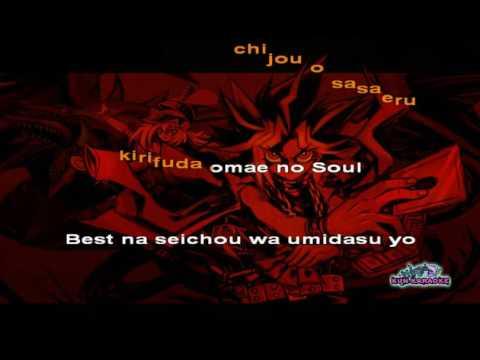 Masato Nagai - Wild Drive (Instrumental Karaoke) YuGiOh! Opening 3