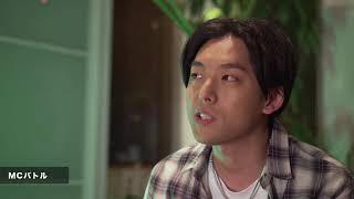 """[Interview] Part_4『KEN THE 390 """"Unbirthday""""』「MCバトル」「SSWS - シンジュク・スポークン・ワーズ・スラム-」 thumbnail"""
