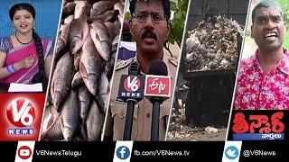 Railways to Sell Garbage   Fat Tax on Junk Food   Fish Eaters Increase   Teenmaar News   V6 News