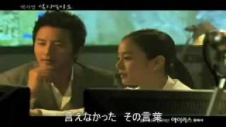 韓国ドラマ IRIS 「忘れないでね」 MV 日本語字幕付 thumbnail