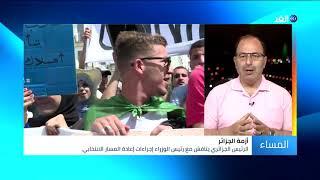 فريد بن يحيى: الجزائر تحتاج إلى خارطة طريق جديدة للخروج من أزمتها