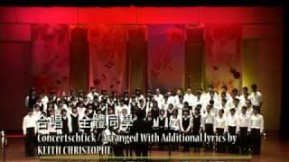 合唱 Winter Magic  公館國中音樂班成果展_2009 放聲_15
