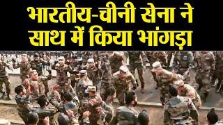 Indian Army - China Army ने Hand-in-Hand Ceremony के दौरान साथ में किया भांगड़ा । वनइंडिया हिंदी