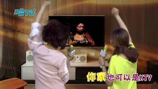 擁有哈tv Plus 你家也可以是ktv唷