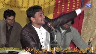 Dhola Sanu Pyar Diyan Nashya Te Laa Latest Punjabi And Saraiki Super Hit Song 2019
