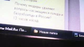 КАК ПРОРВАТЬСЯ В ТОП ПОИСКОВЫХ СИСТЕМ, БЕСПЛАТНО С ПОМОЩЬЮ ОТВЕТОВ Mail.ru