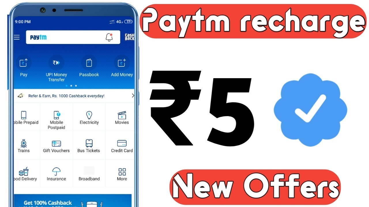today offer paytm promo code   Paytm promo code today   offer today Paytm new