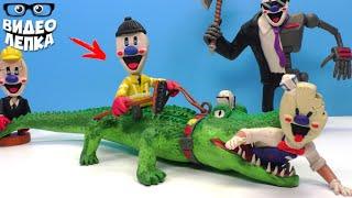 МОРОЖЕНЩИК 4 - Крокодил съел Рода | Видео Лепка - Ice Scream 4