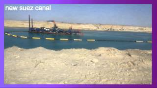 Archive new Suez Canal: April 29, 2015