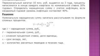 Решение задачи №580 на Vipreshebnik ru