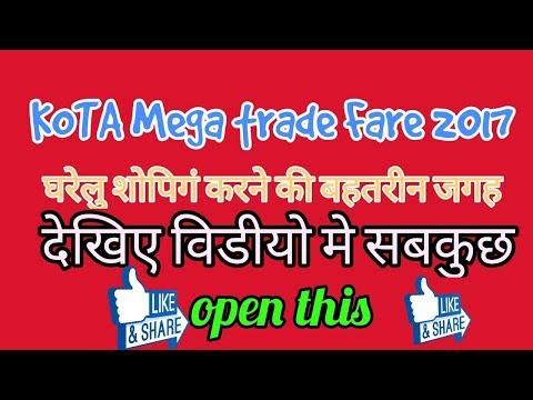 KOTA||Mega trade fare 2017 kota marcket || shoping fastival || vlog2