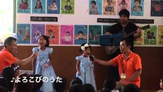 オレンジチームダイジェスト映像