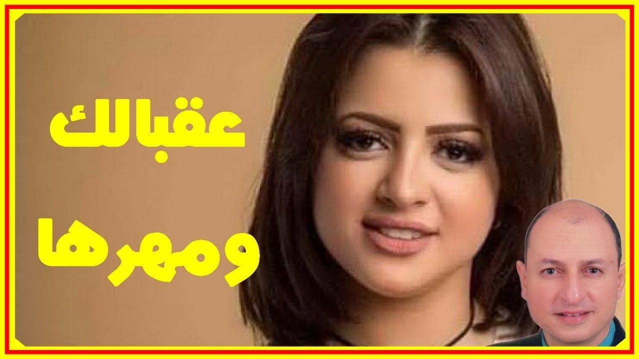 بالفيديو رد منى فاروق المفاجئ على نجم تمنى إرتباطها ونجم اخر يساندها ويقتبس أية بالإنجيل Mona Farouk