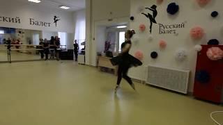 Открытый урок ХШ Русский балет   Тюмень Хореограф София