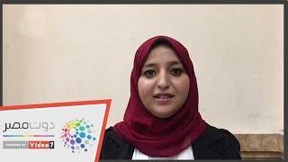 هند عبد الغفار تفوز بمنصب نائب رئيس اتحاد طلاب جامعة القاهرة