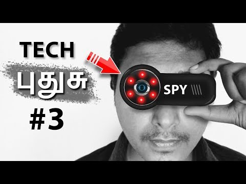 Tech புதுசு #3 | Top 5 New Technology that is very useful in 2018