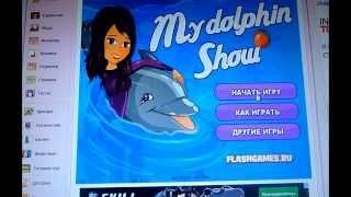 Как Артём Играл В Игру Выступление дельфина