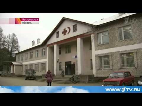 В Костромской обл смогли решить проблемы с жильем