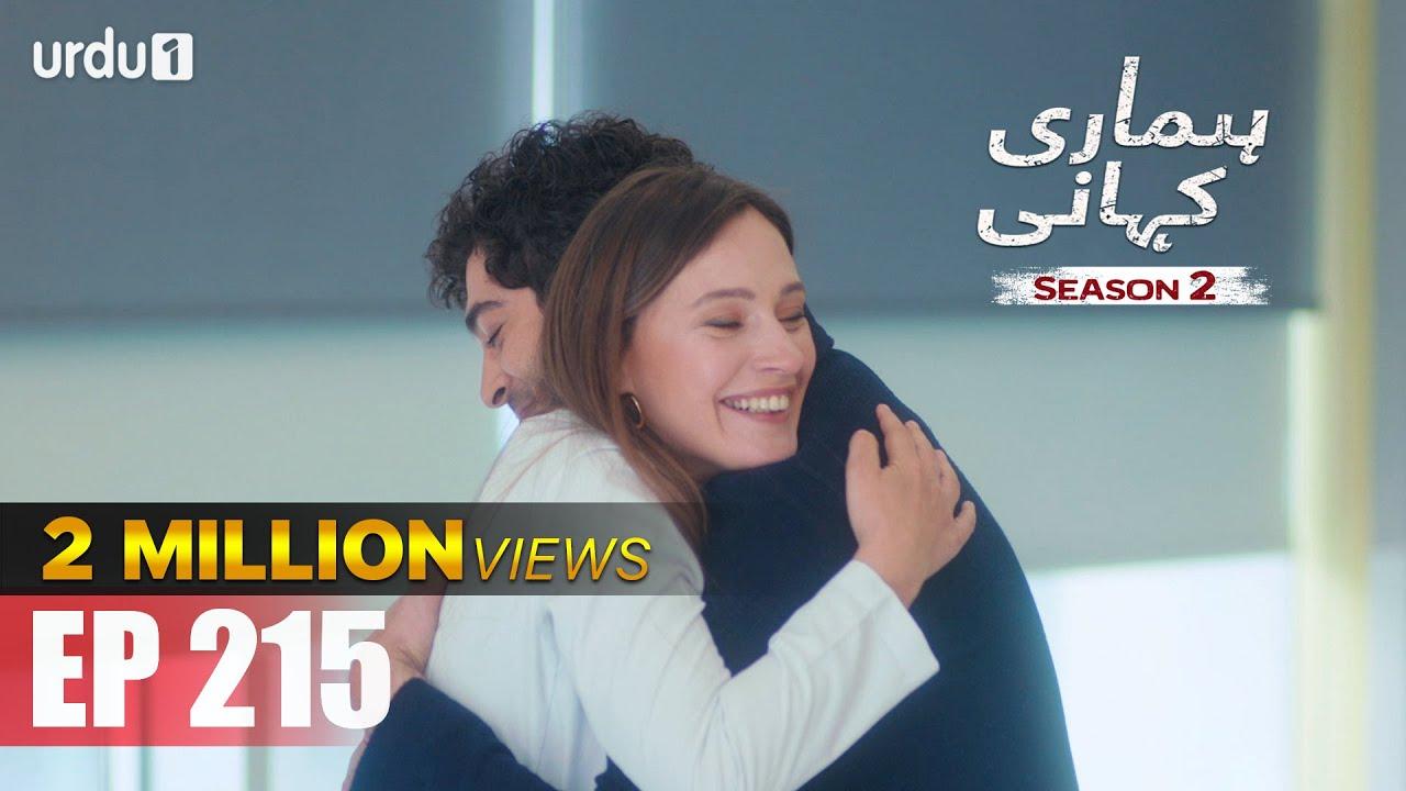 Hamari Kahani | Season 2 | Episode 215 | Bizim Hikaye | Urdu Dubbing | Urdu1 TV | 11 November 2020