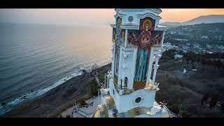 «Крым небесный»: первый трейлер
