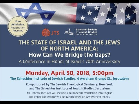 The State of Israel and the Jews of North America: How Can We Bridge the Gaps? Session II