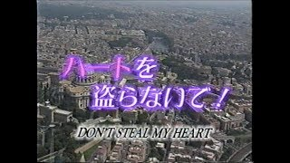 日本テレビ ドラマスペシャル 舘ひろし、宮沢りえ、竹中直人、ジュリー...