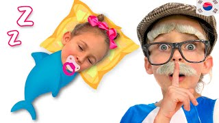 당신은 여전히 잠 들어 있습니다,아기 상어 재미있는 어린이 노래
