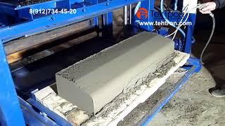 производство дорожного и тротуарного бордюра на установке ВПГ-1000