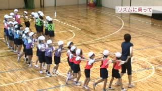 この動画は平成23年度から全面実施された体育の学習指導要領の内容を児...
