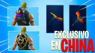 NEW EXCLUSIVE SKINS ONLY FOR FORTNITE CHINA.. 🔥DollarGames🔥