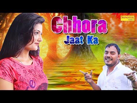 Chhora Jaat Ka | Billu Parmana & Aina Mittan | Mukesh Fouji | SBM Music | Latest Haryanvi 2018