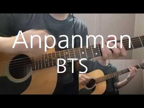 BTS – Anpanman Guitar cover
