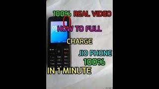 Jio phone # 1 minute में 100% चार्ज कैसे