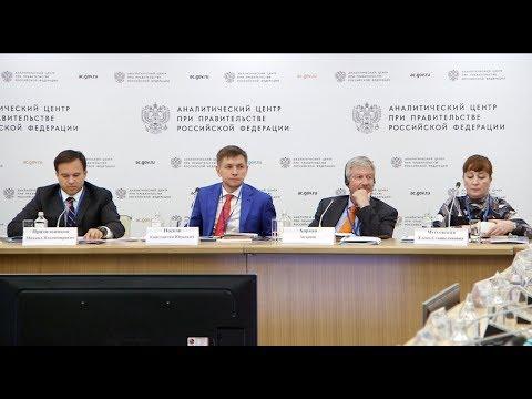 Русский Международный Банк -