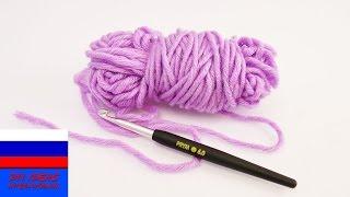 Основы вязания крючком для начинающих волшебное кольцо