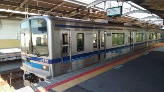 北総7300形 新柴又(HS-01)発車
