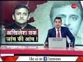 BJP leader Sidharth Nath Singh slams Akhilesh Yadav for mining scam