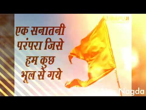 Hindu shambhu Nath Ragar sport Song